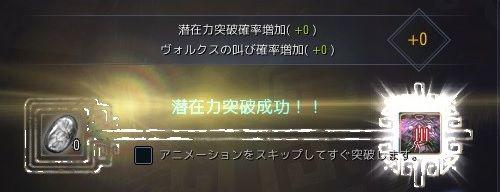 20180908-02