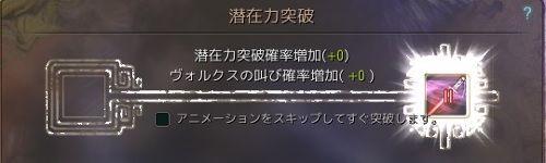 20171021-35