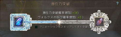 20170902-4