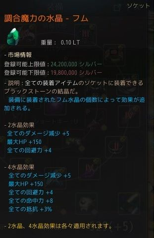 20181228-01