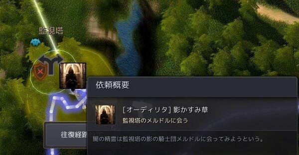 20201129-08
