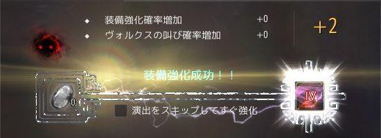 20190913-06