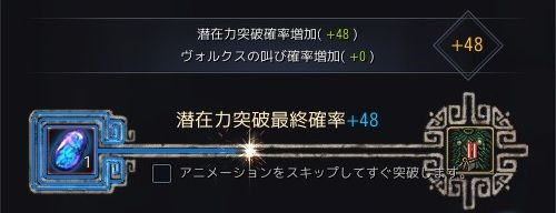 20181230-03