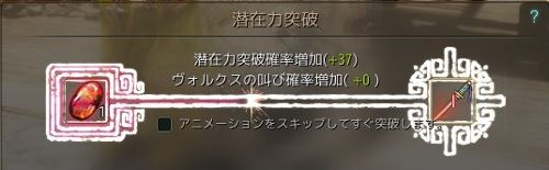 20171021-34