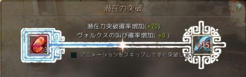 201708020-17