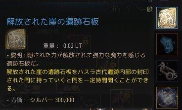 20191229-11