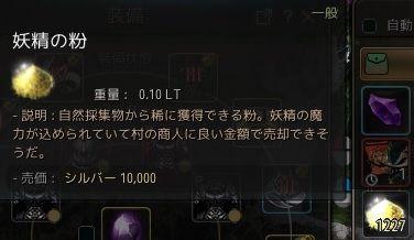 20180730-07