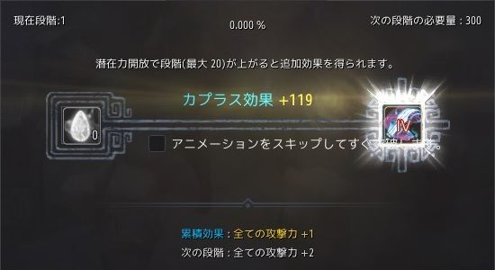 20190123-05