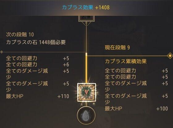 20210513-03
