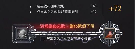 20190911-04