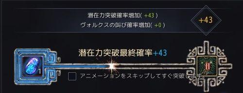 20190120-02