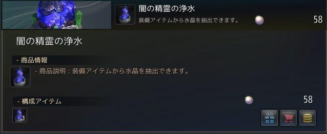 20180221-02