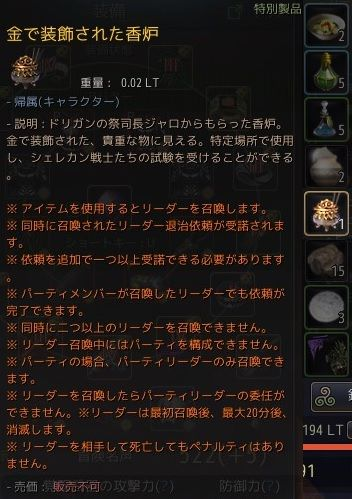 20181019-02
