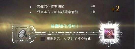 20190727-02