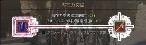 20171021-8