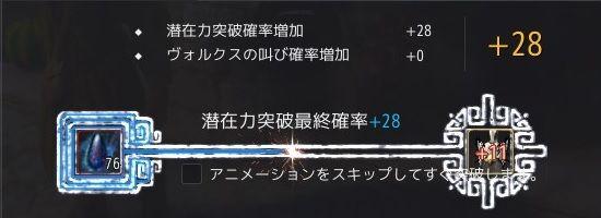 20190131-21