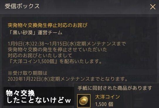 20200210-01