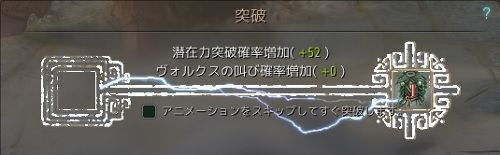 20180305-09
