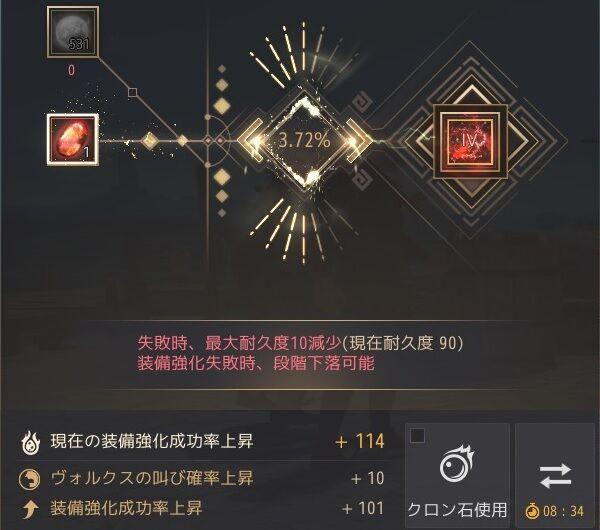 20210807-01