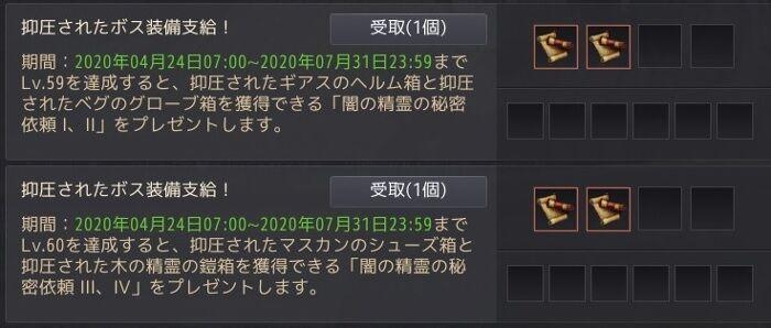 20200601-01