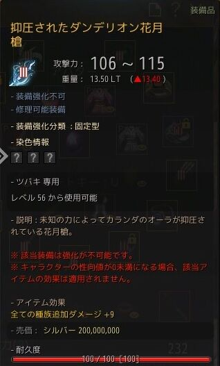 20200603-07