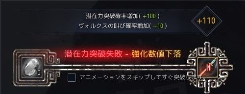 20180920-08