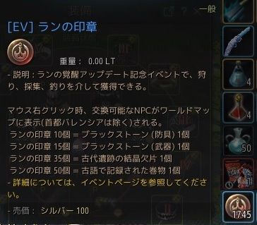 20180830-01