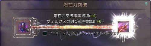 20171021-3