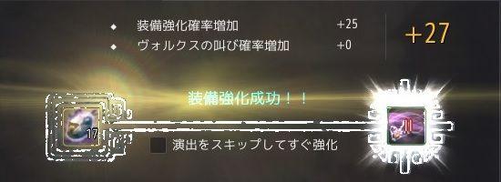 20191027-07