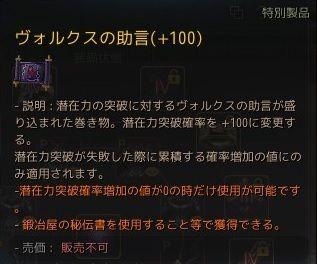 20190502-15