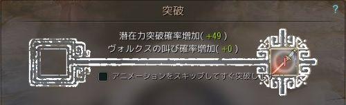 20180416-16