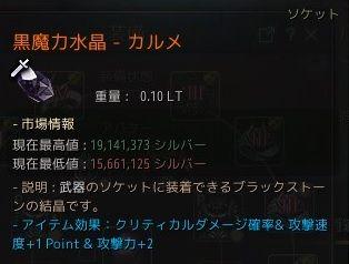 20180614-08