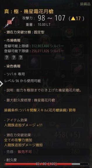 20190121-05
