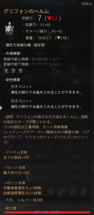 20190131-01