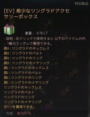 20191129-04