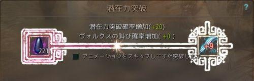 201708020-3