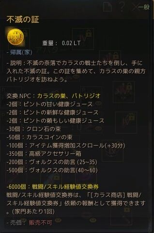 20200827-08
