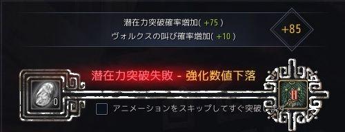 20180908-04
