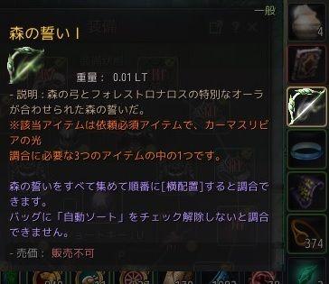 20180531-08