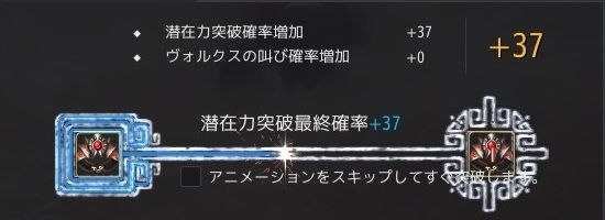 20190328-04