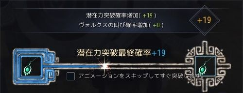 20180815-03