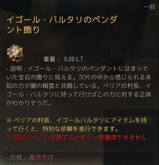 20191001-07
