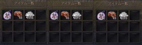 20181130-03