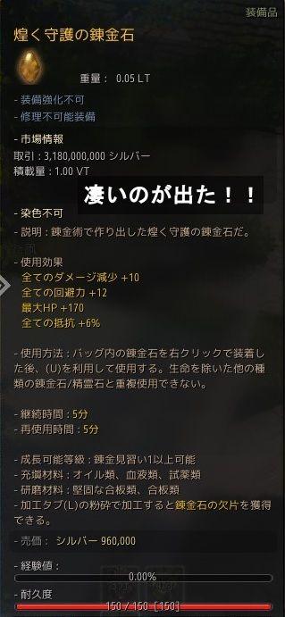 20190925-09