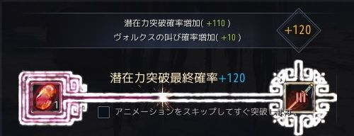 20181119-03