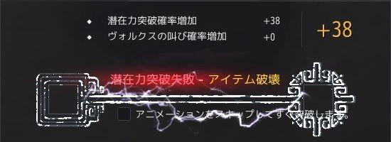 20190328-05