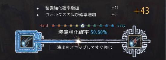 20191103-04