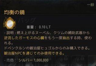 20191011-02