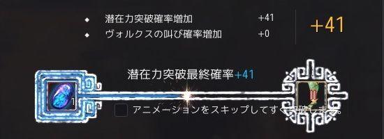 20190325-09