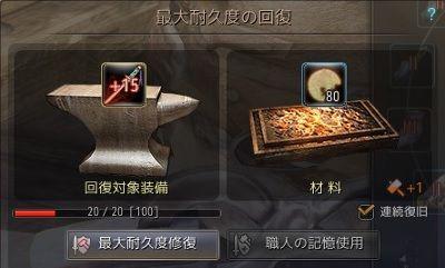 20171021-29